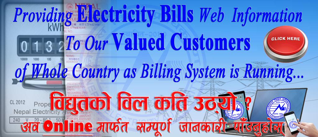 Nepal Electricity Authority || नेपाल बिधुत